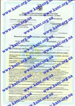 Document-page-009.jpg